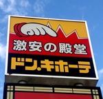 2011_10_28.jpg