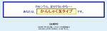 2012_02_27.JPG