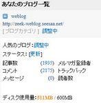 2012_02_29.JPG