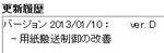 dcp_j940_01.JPG