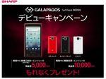galapagos-003SH.JPG