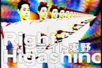 righthigashino.jpg