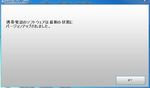 003sh_2.3.4-fin.JPG