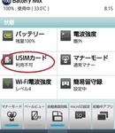 20111020-082144.jpg