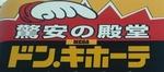2011_10_28_mega.jpg