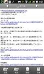 2012_01_21_02.jpg