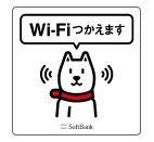 2012_02_10_01.JPG