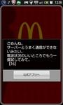 md_ap_03.jpg