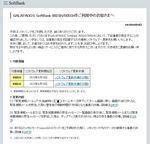 003SH_04_15.JPG