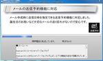 003sh_2.3.4.JPG