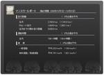 10.01〜10.31.jpg