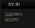 10_07_01.JPG