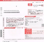 2003_10_03.jpg