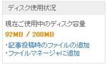2008.10.23.jpg