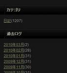 2010-03-03-1.JPG