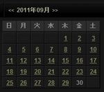 2011-09-30-01.JPG