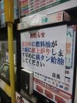 2011_02_26_19_23.jpg