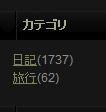 2011_10_16.JPG