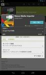 2012-11-09 00.31.12.jpg