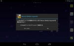 2012-11-09 20.27.40.jpg