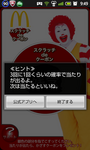 20120418-094936.png