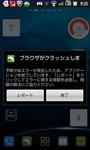 20120930-092526.jpg
