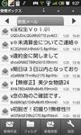 2012_01_21_03.jpg