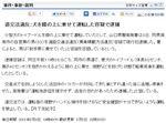 2012_03_03.JPG