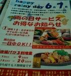 2012_07_11_02.jpg