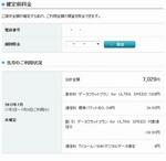 2012_07main.JPG