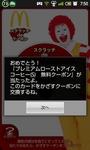 20130516-075051.jpg