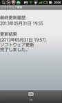 20130531-200432.jpg