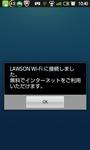 2013_04_18_01.jpg