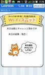 2013_04_18_02.jpg