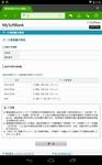 2014-10-04 00.46.05_01.jpg