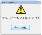 2014_08_17.JPG