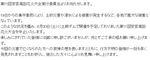 2014_08_30_akitakata_01.JPG