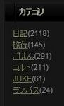 2014_09_01.JPG