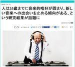 2015_05_news.JPG