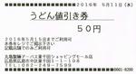 2016_05_11.jpg