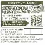 20170518-1bd00.jpg