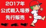 2017carp.jpg