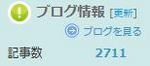 2711_2014_04.JPG
