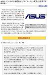 ASUS_2012_09.JPG