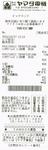 CCI20151027_0002.jpg