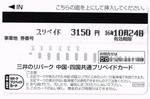 CCI20160630_0001.jpg
