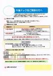 CCI20161014.jpg