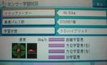 CIMG3711.JPG