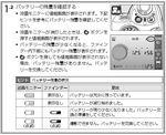 D40X_01.JPG