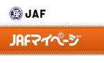 JAF_my_p.JPG